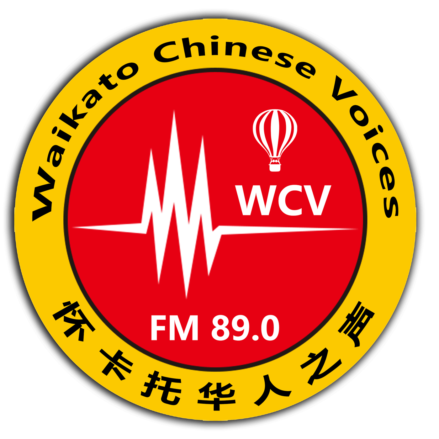 Waikato Chinese Voices - 19-11-2019