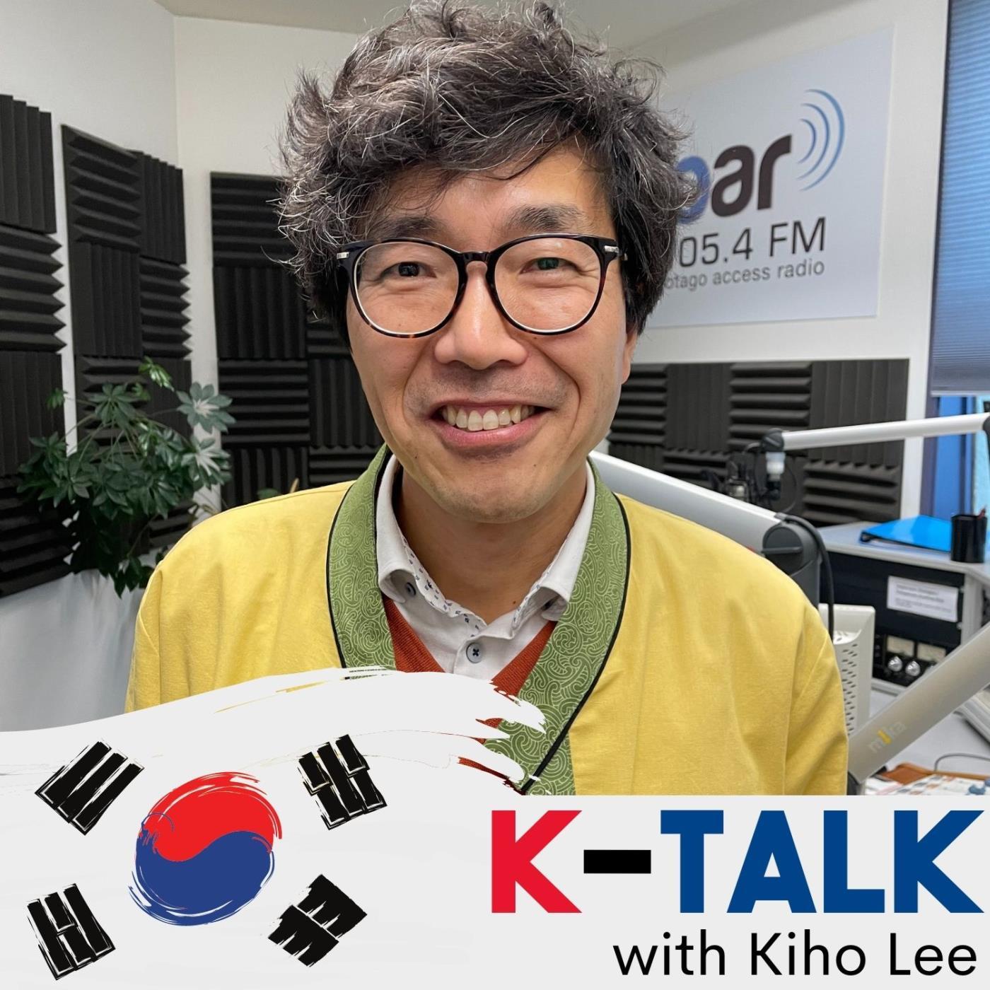 K-Talk with Kiho Lee