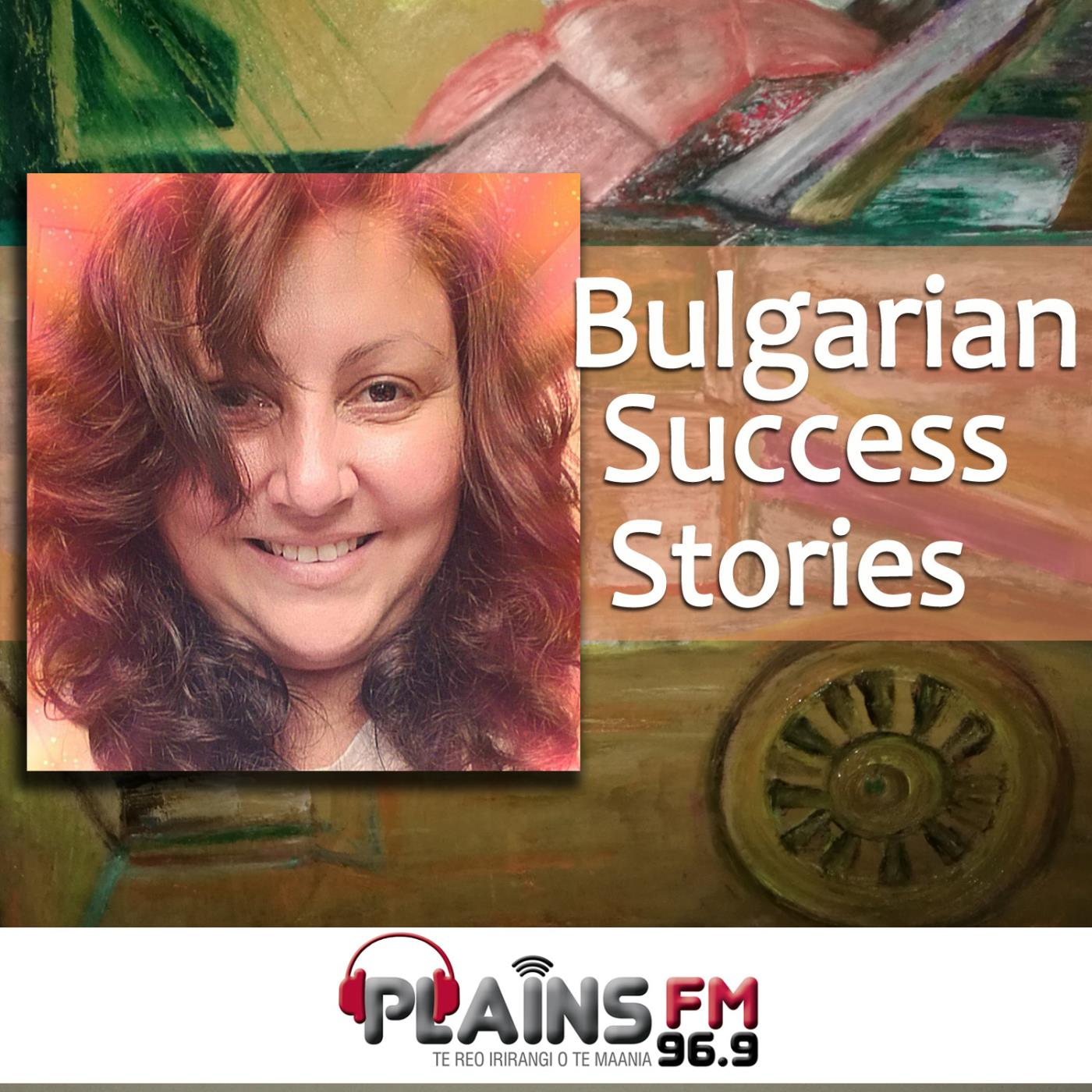 Bulgarian Success Stories
