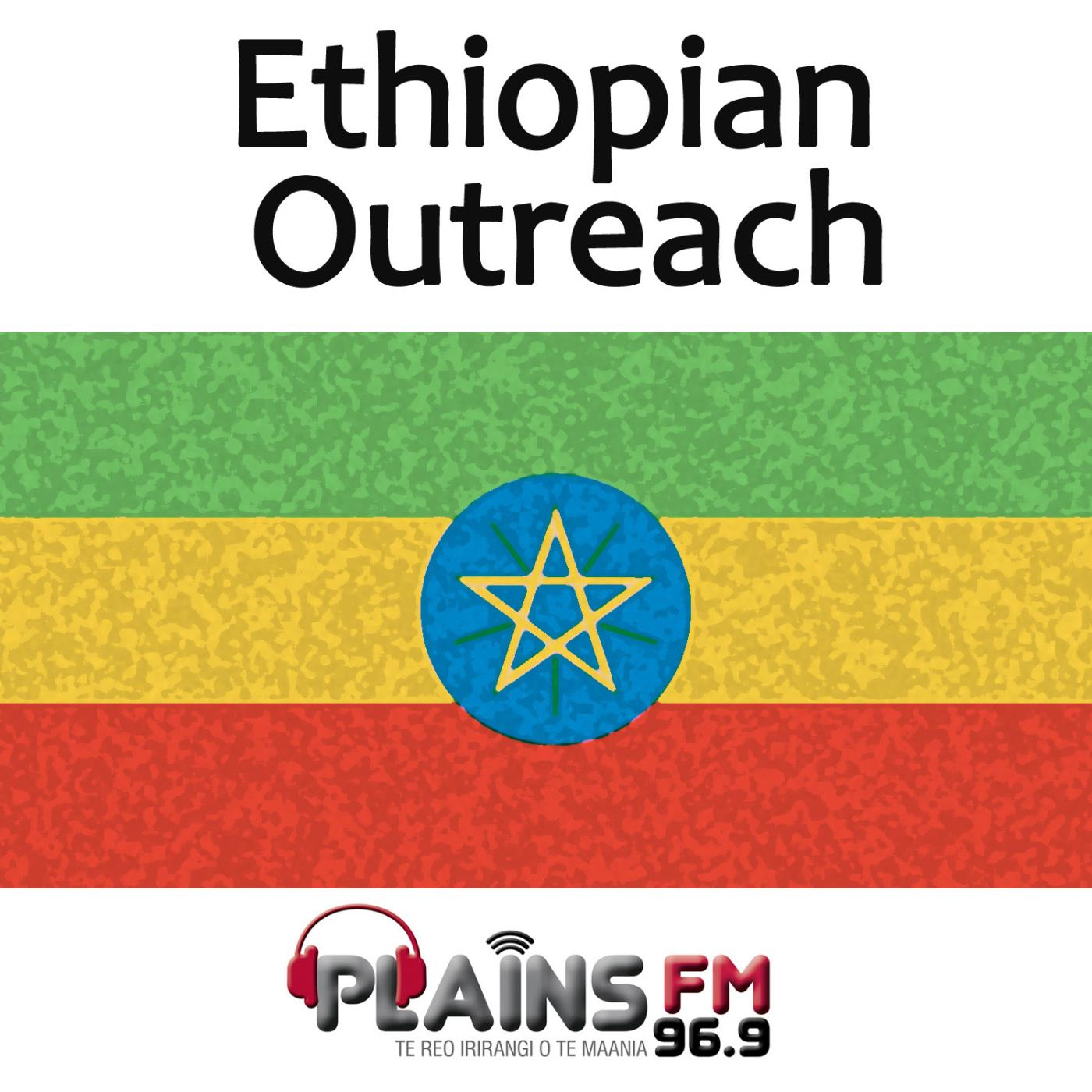 Ethiopian Outreach