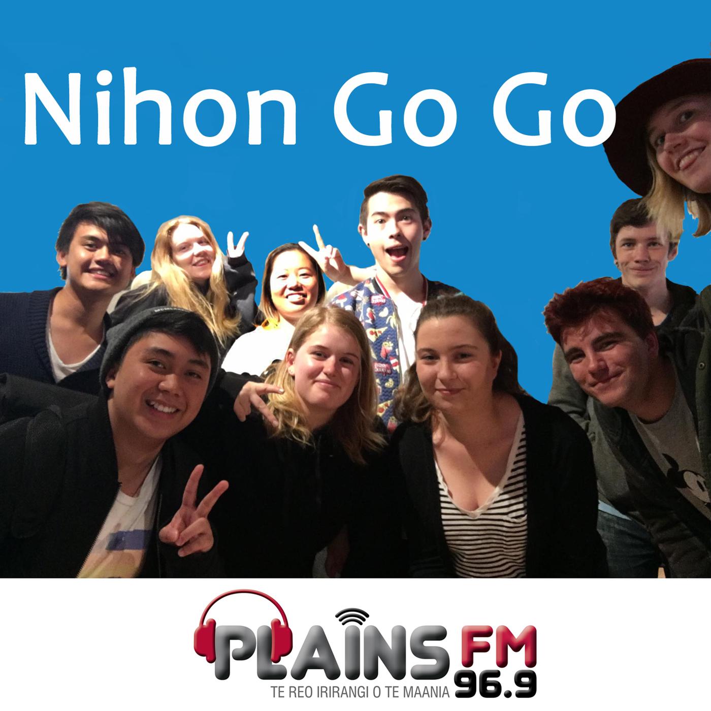 Nihon Go Go
