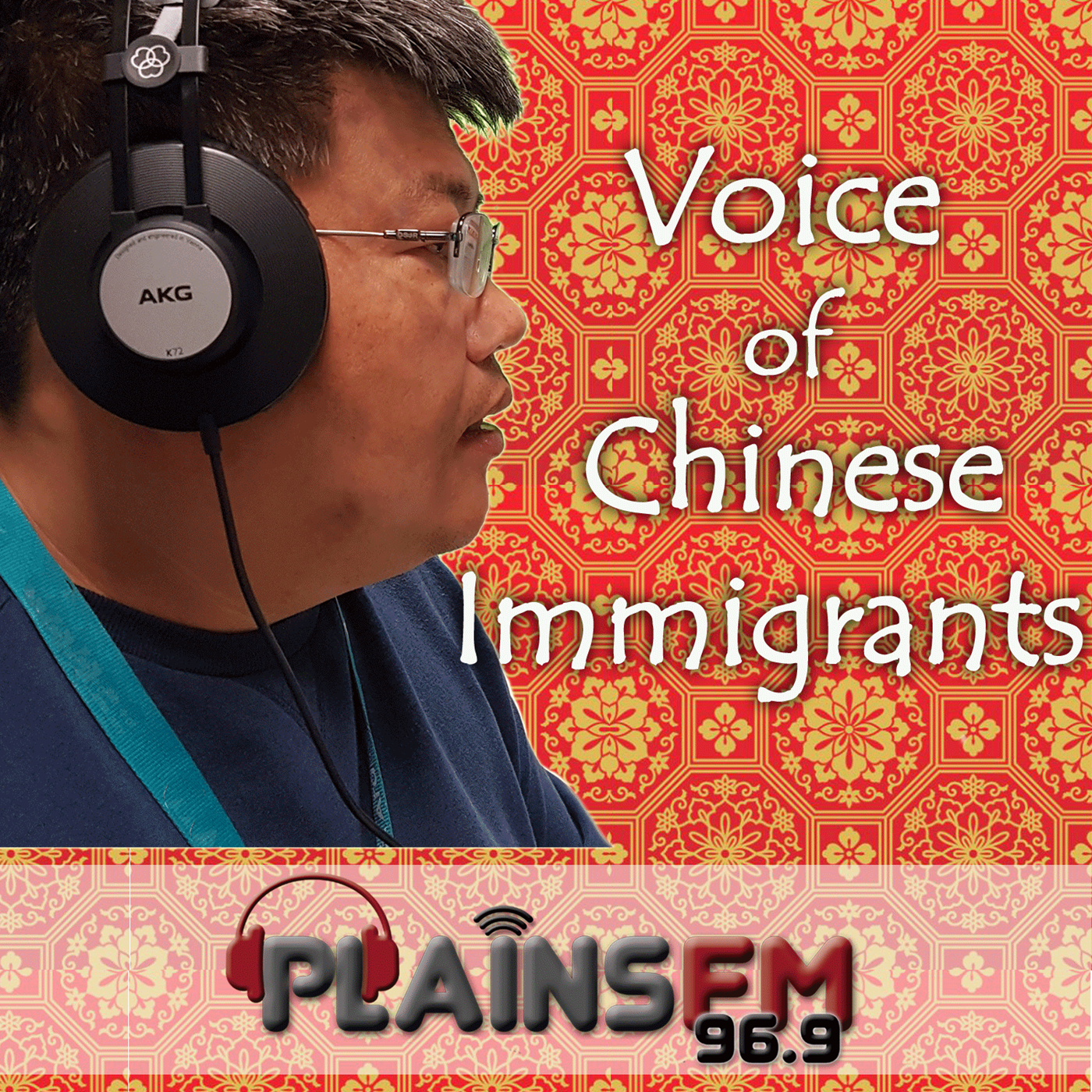https://cdn.accessradio.org/StationFolder/plainsfm/Images/VoiceofChineseImmigrants.png