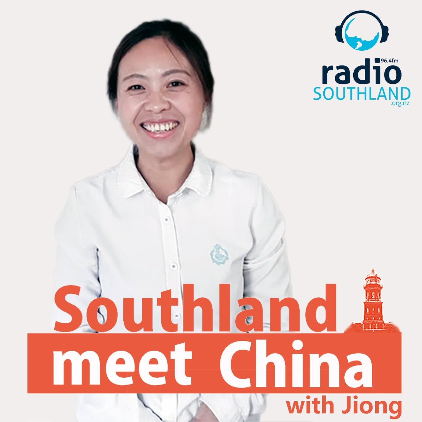 Southland, Meet China