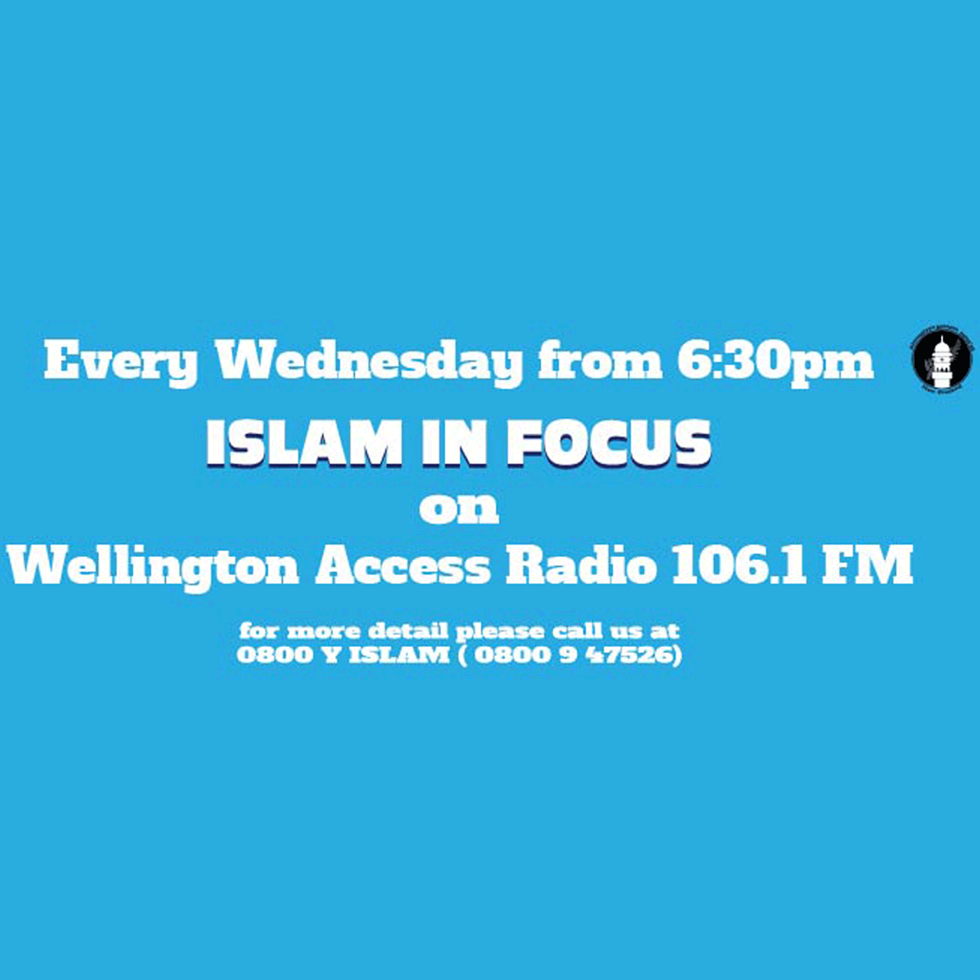Islam in Focus - EPISODE 25