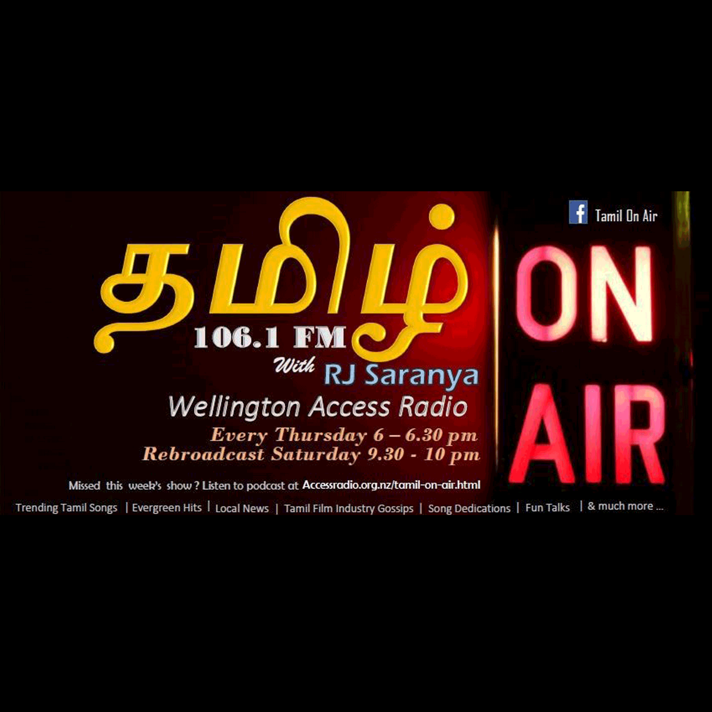 Tamil on Air