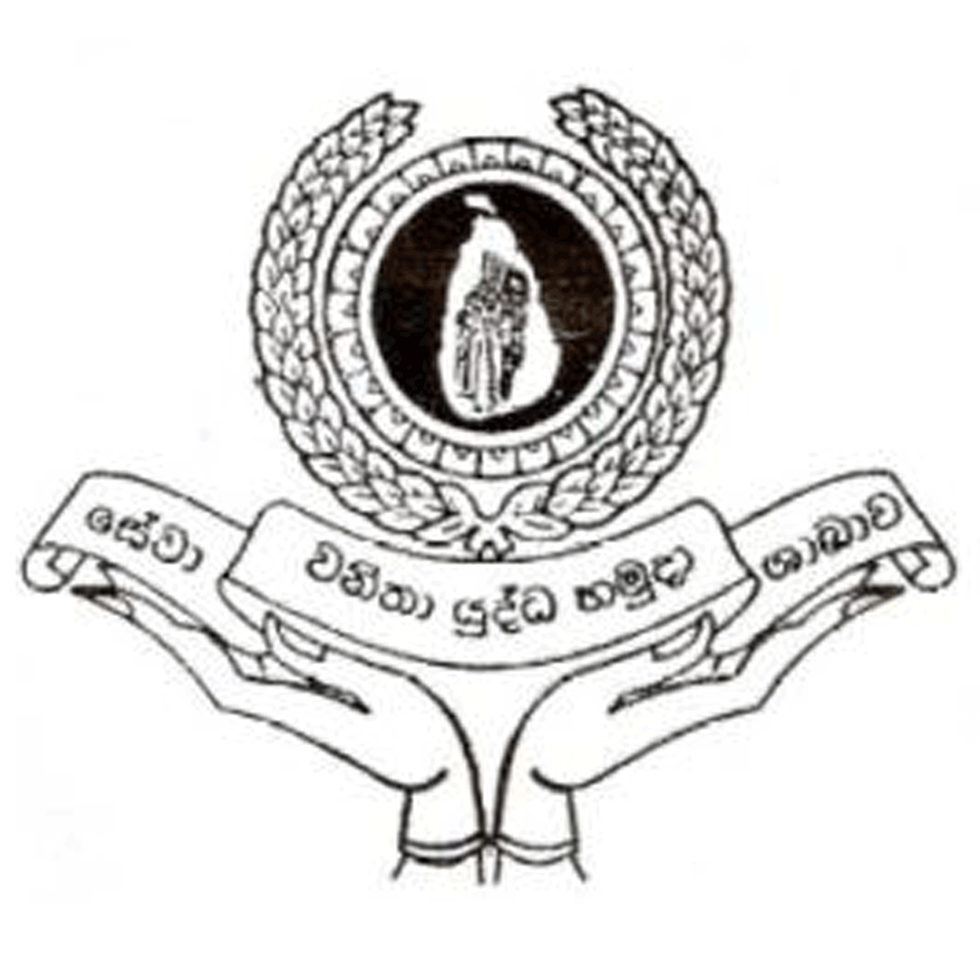 Voice of Sri Lanka